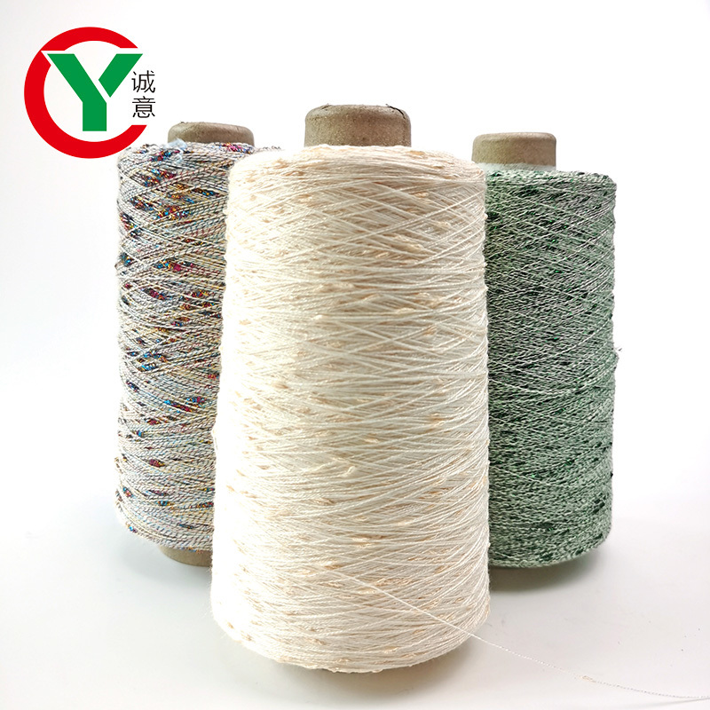Instagram hot sales 100%polyester colorful knot yarn with lurex for knitting
