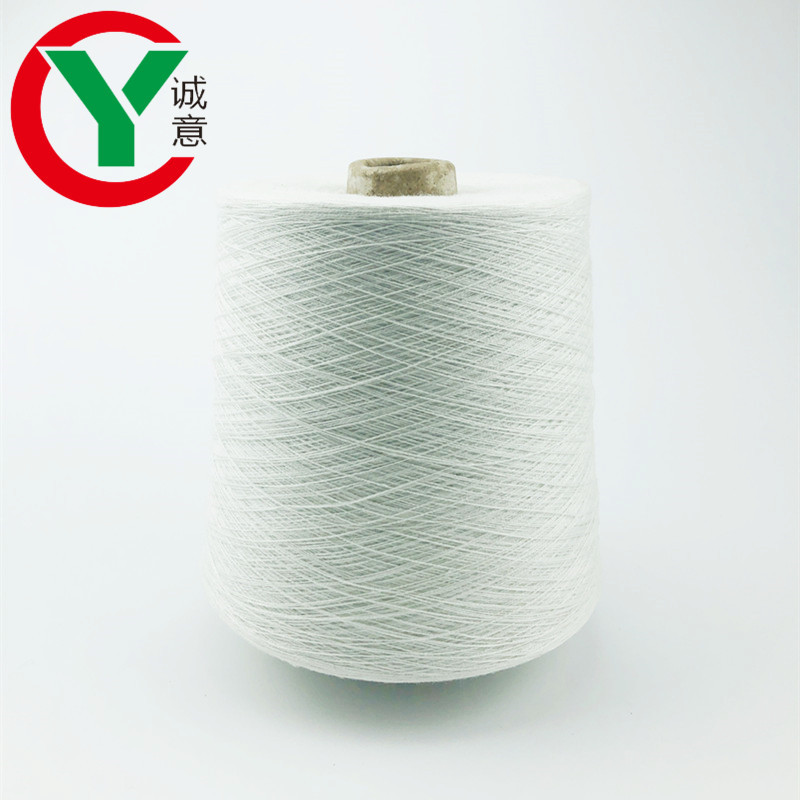 China supplier 21s/1 raw white luminous knitting yarn glow in the dark yarn