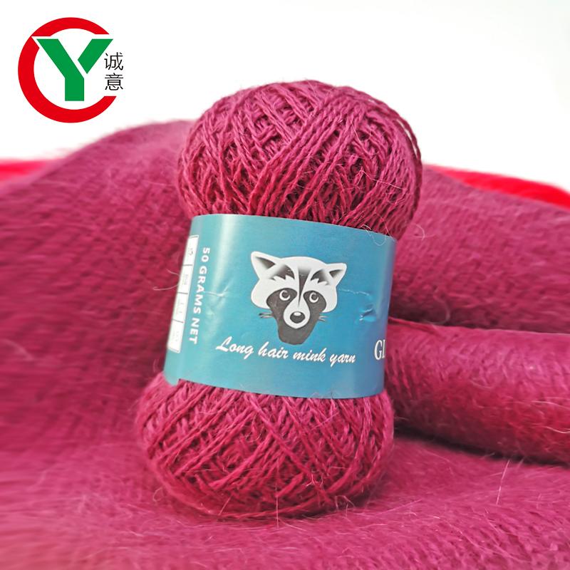 2/14Nm 50 gram ball yarn/puffy yarn 60% angora super soft winter cold coat