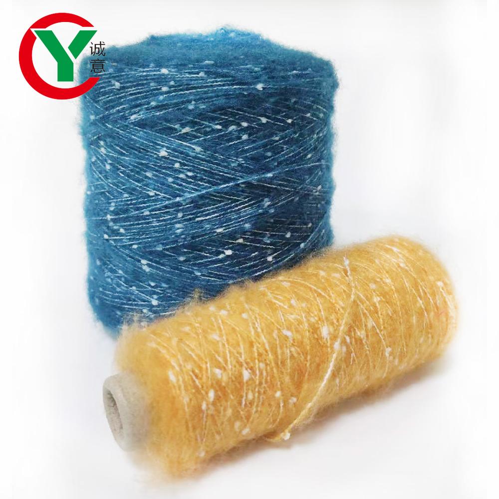 China Supply Blended Yarn 50% Acrylic 50% Polyester Snowflake yarn