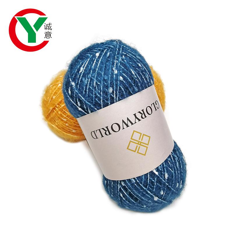 snow flower yarn hand knitting / melange puffy yarn ball for girl clothing