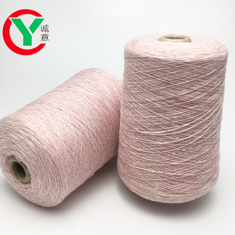 New product 2/26 Nm 100% soft merino cashmere hand feel knitting yarn for tufting