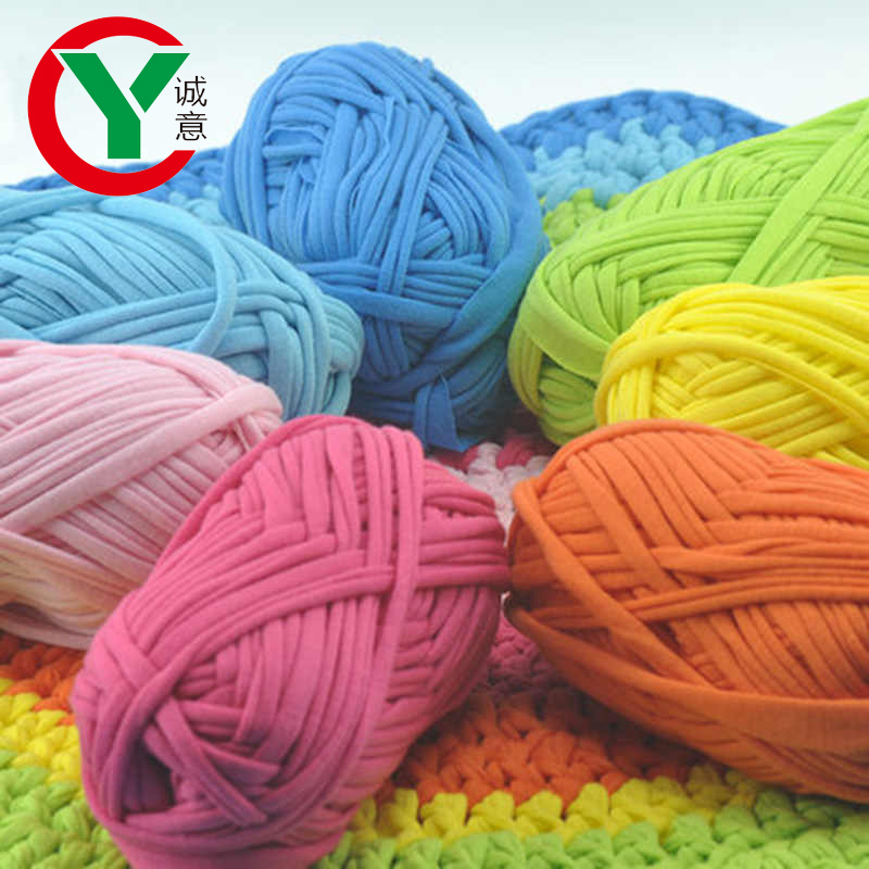 Fancy crochet polyester yarn T-shirt yarn for hand knitting yarn free samples