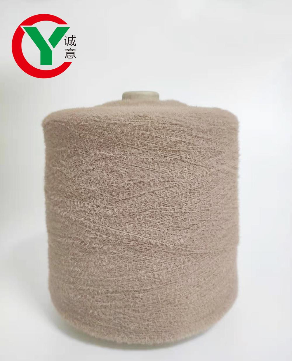 High quality 100%nylon mink yarn fancy feather yarn for knitting sweater scarf