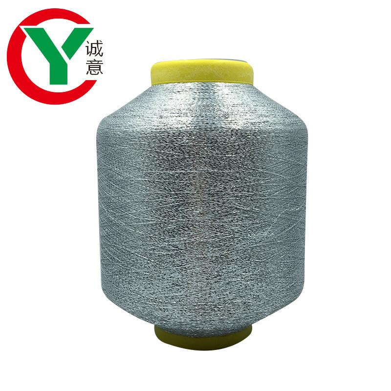 Wholesale high quality Metallic yarn Metallic Thread For Weaving