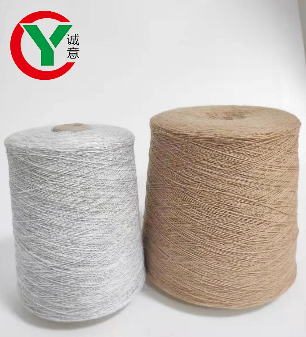 Super soft 20% angora yarn for circular knitting needles with cheap price