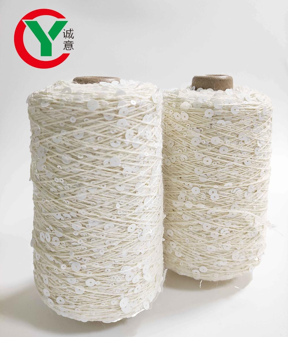 Instagram popular  puffy 60 % above angora long hair yarn with 3mm+6mm sequin fancy yarn