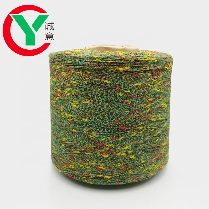 Popular section dyed polyester knot yarn fancy knitting yarn