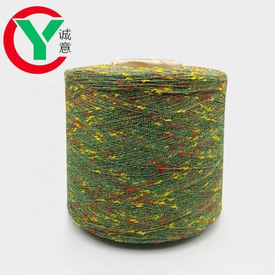 Popular section dyed polyester knot yarn fancy knitting yarn