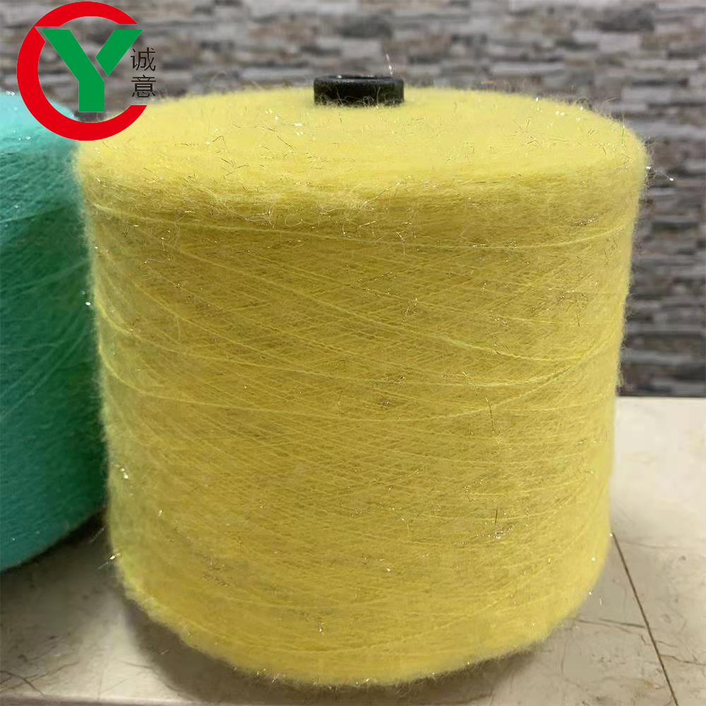 wholesale acrylic mohair metallic blend fancy yarn for weaving beautiful sweater