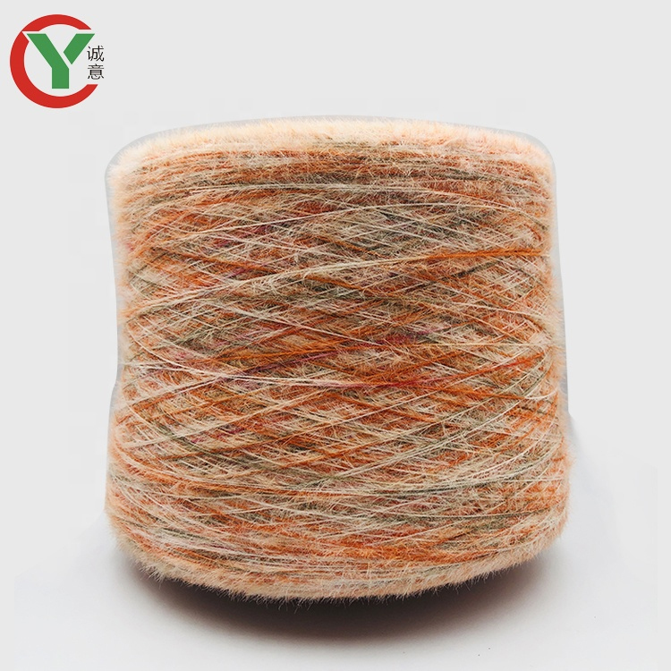 100% Nylon Mink Space Dyed Feather Fancy Yarn For Knitting Scarves Socks and Sweater
