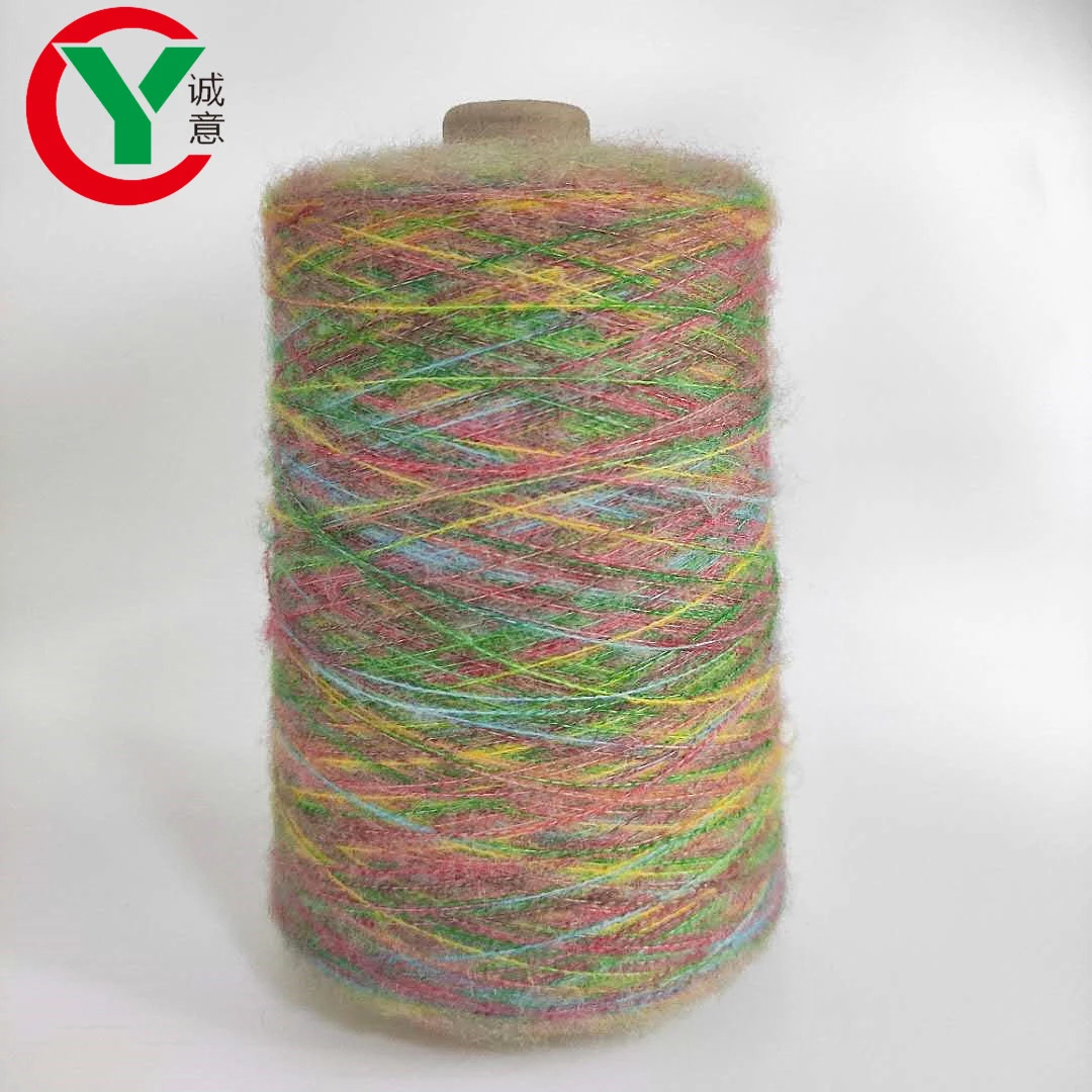 Acrylic mohair and wool blended space dyed yarn for knitting sweater with multiple colors