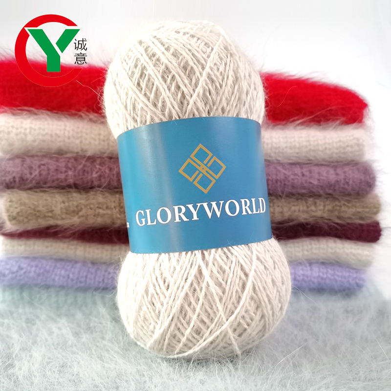Hot sales in Russia 60,80,100, long hair mink wool yarn/ 50g angora fluffy yarn in stock