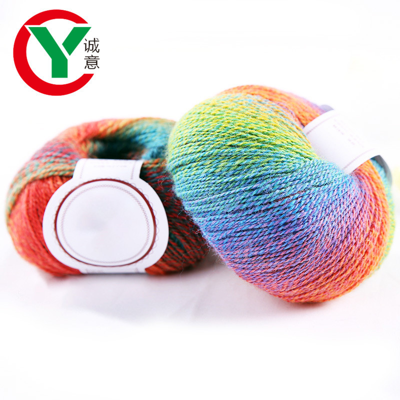 Rainbow 2/8Nm super soft wool nylon yarn space dyed for hand knitting scarf and shawl