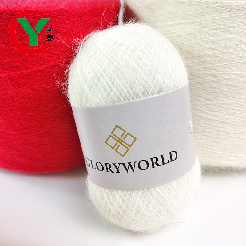 Wholesale price Soft Mohair Yarn Mohair Wool Yarn For Baby For Hand Knitting