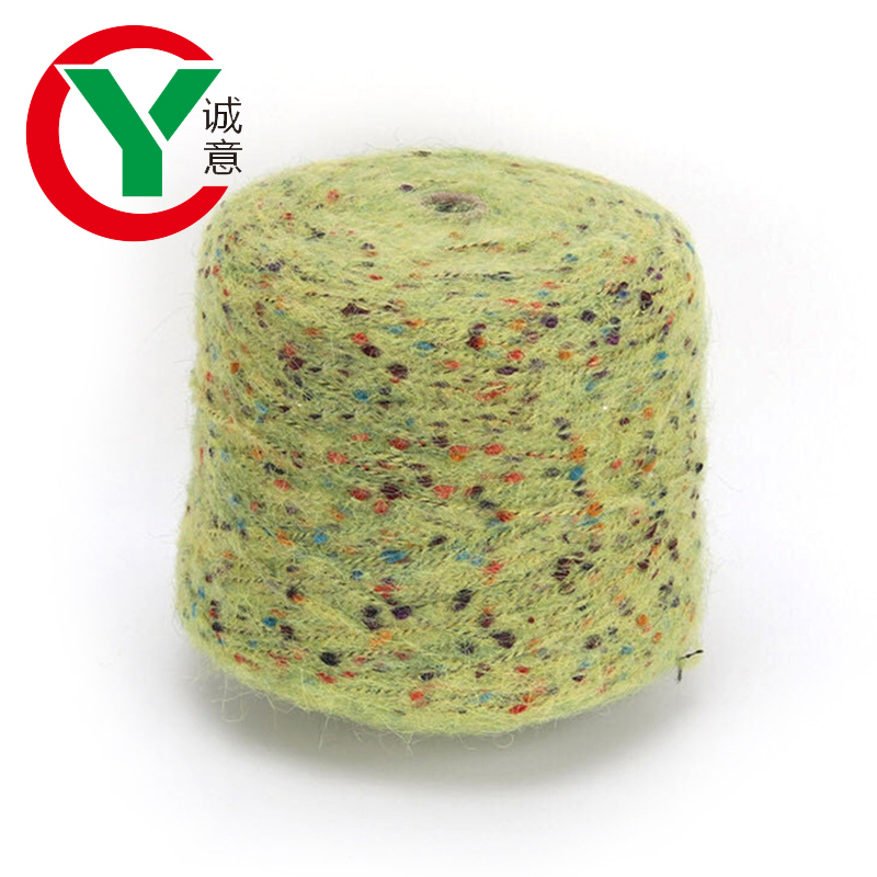 Best Price 1/24NM Mohair wool blend dyed colored dot yarn for hand knitting