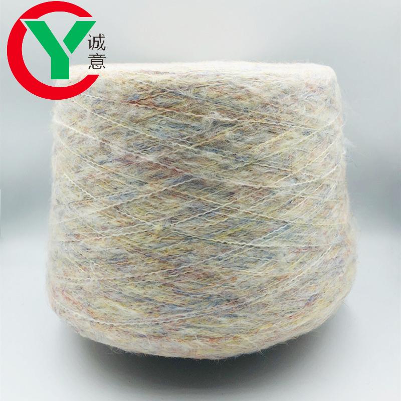 Winter fancy fluffy rainbow alpaca yarn for sock / Anti-Pilling weaving alpaca wool yarn from China