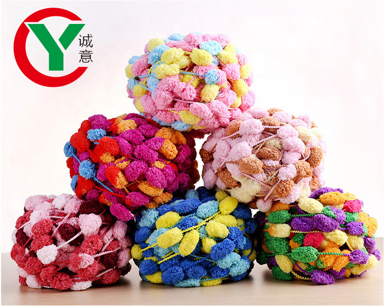 Rainbow colorful hand knitting ball chenille pom pom large pompom yarn crochet