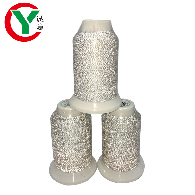 Double size reflective material for upper shoes / light reflective thread for weaving fashion cloth rope