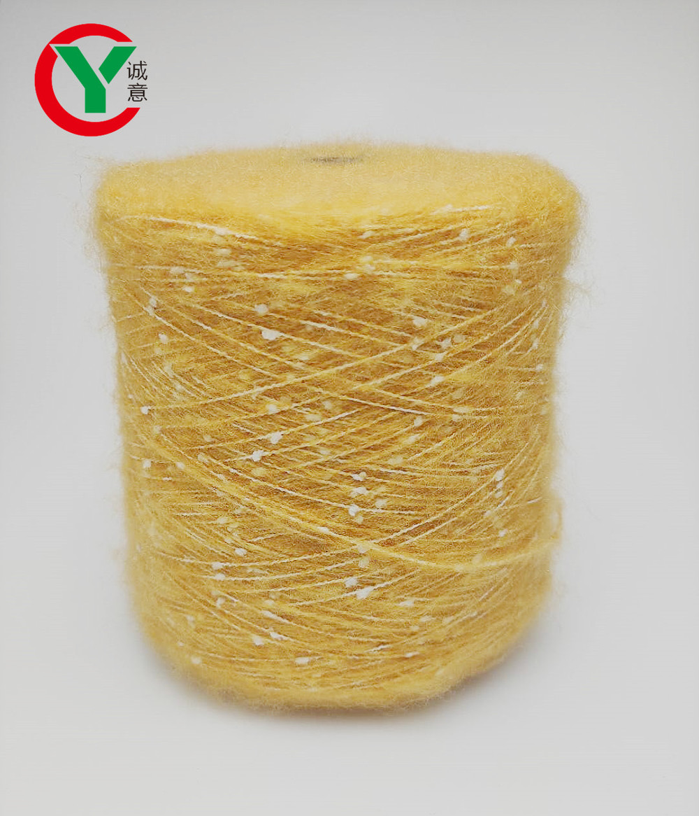 Melange puffy yarn ball for girl clothing /acrylic polyester blend yarn lots of snow flower yarn hand knitting