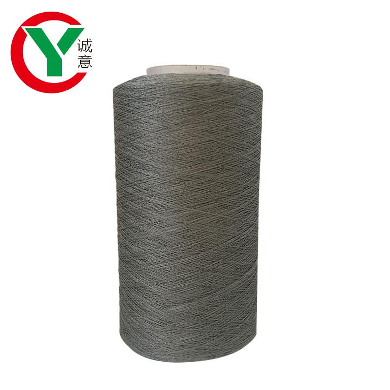 High Quality reflective yarn/reflective knitting yarn/reflective thread for knitting