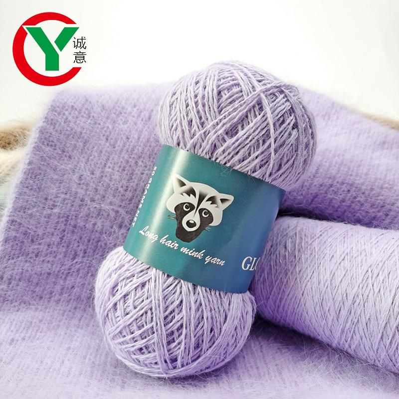 Hot sales in Russia 60%,80%,100% long hair mink wool yarn/ angora fluffy yarn in stock