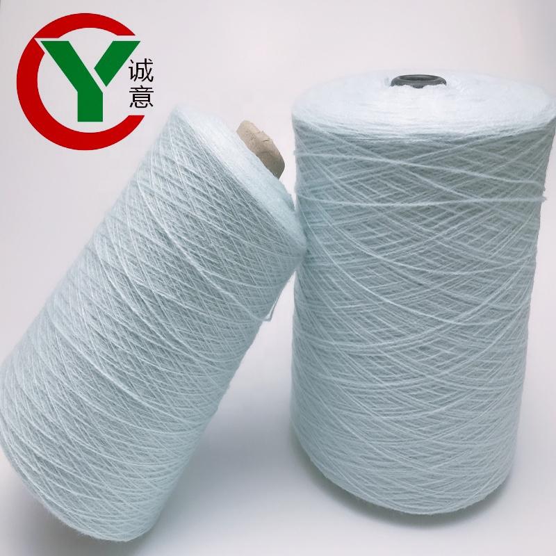 100%  acrylic hand knitting yarn for knit machine low price hand feel soft acrylic yarn /acrylic yarn prices