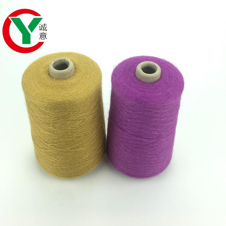 Cheap crochet yarn viscose nylon core spun yarn for knitting 7 gauges sweater / alize puffy hand knitting