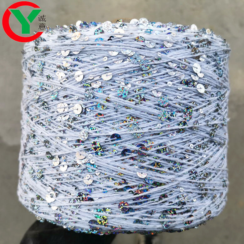amazon fancy 3mm 6mm cotton sequin yarn for hand knitted / Ins popular cotton threads Gold Sequins