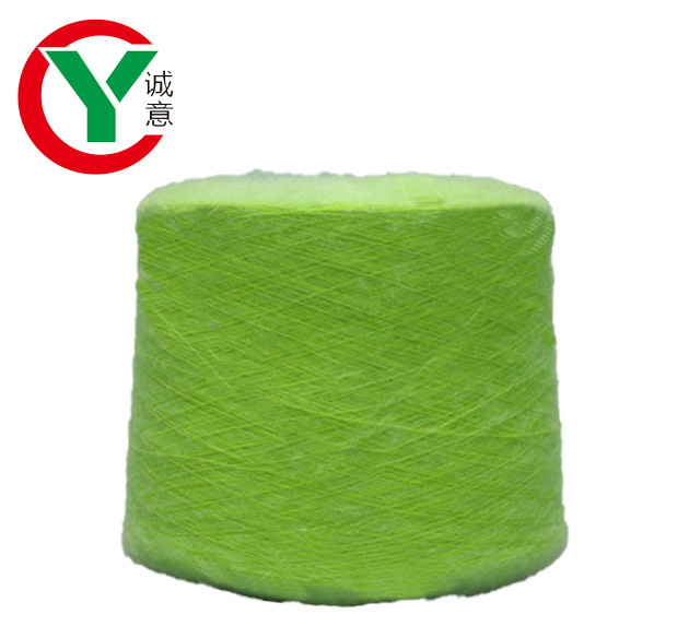 Wholesale price Soft Mohair Yarn Mohair Wool Yarn For Baby For Hand Knitting Sweaters,Blankets