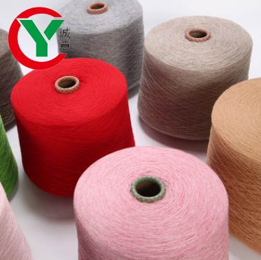 100%cashmere wool thread for sweater / customized knitting 10% / 30% /100% yarn cashmere with lurex material