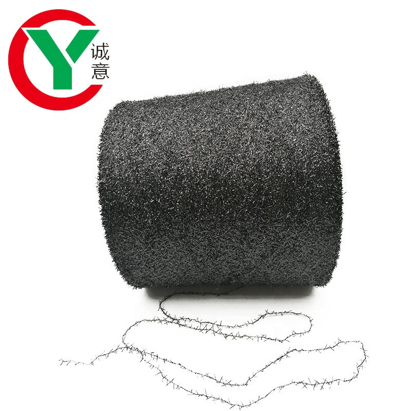 150D Polyester +metallic yarn metallic feather yarn for weaving knitting