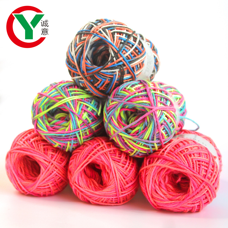China Factory price 100 Acrylic space dyed multi color yarn for hand knitting Customized-Chengyi