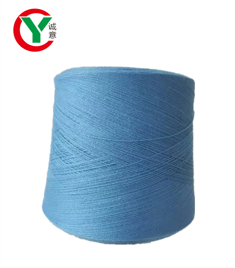 Hot sale merino wool yarn hand knitting sweaters / hand knitting yarn for crochet