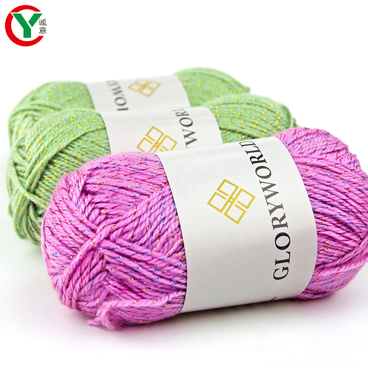 wholesale Customized Novel 1 Ply Metallic Thread 3 Ply Acrylic Fancy Yarn Colorful Gold Silver Thread Acrylic Hand Knitting Yarn