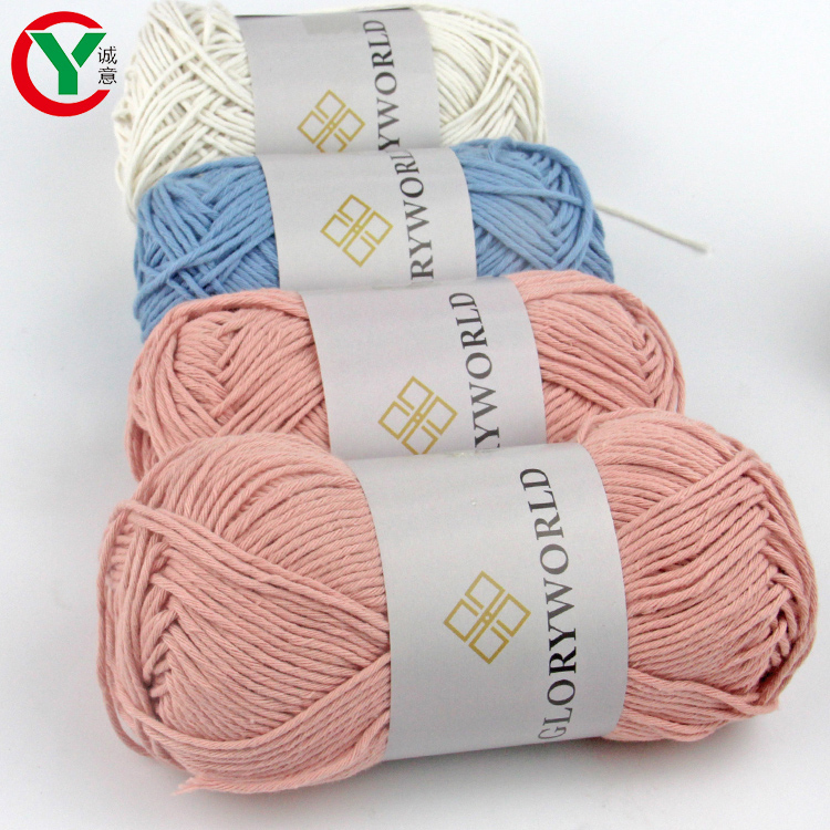 Wholesale 100% Cotton Thread Crochet Diy Hand knitting Soft Milk Combed Cotton Yarn