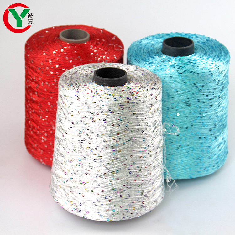 Fancy Yarn Factory Wholesale High Quality Polyester 150D Sequin 2mm 3mm knitting Sequinse Fabric Yarn