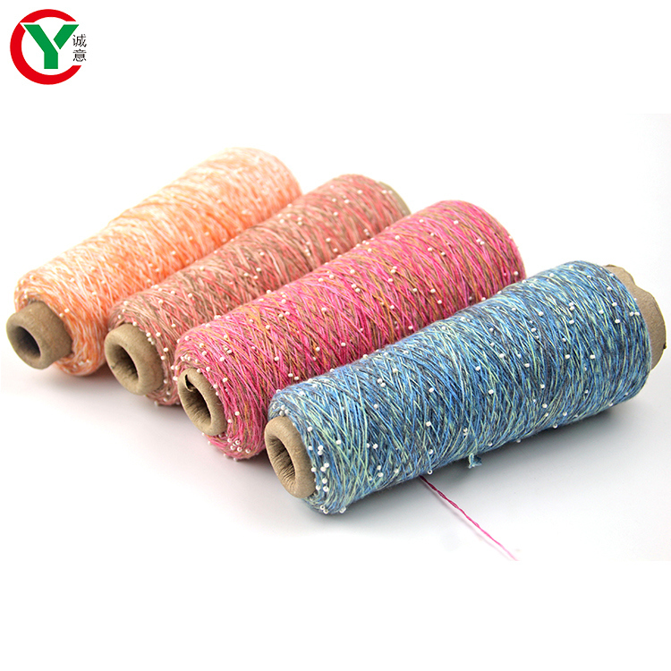 Round Beads Colorful Yarn Space Dyed Wool Blend Quality with Beads 39%Polyester 30%Nylon 25% Acrylic 6%Wool Knitting Fancy Yarn