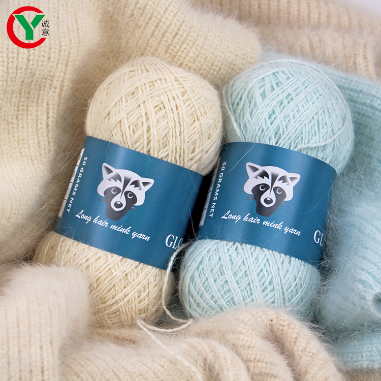 Free Samples Wool Spinning Factory Wholesale Multi Colors Long Plush Mink Hair Nylon Blended Hand Knitting Angora Yarn