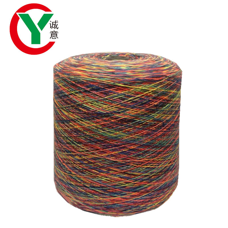 China Supplier 100% polyester 2/30s ready to ship colorful space dyed yarn for weaving