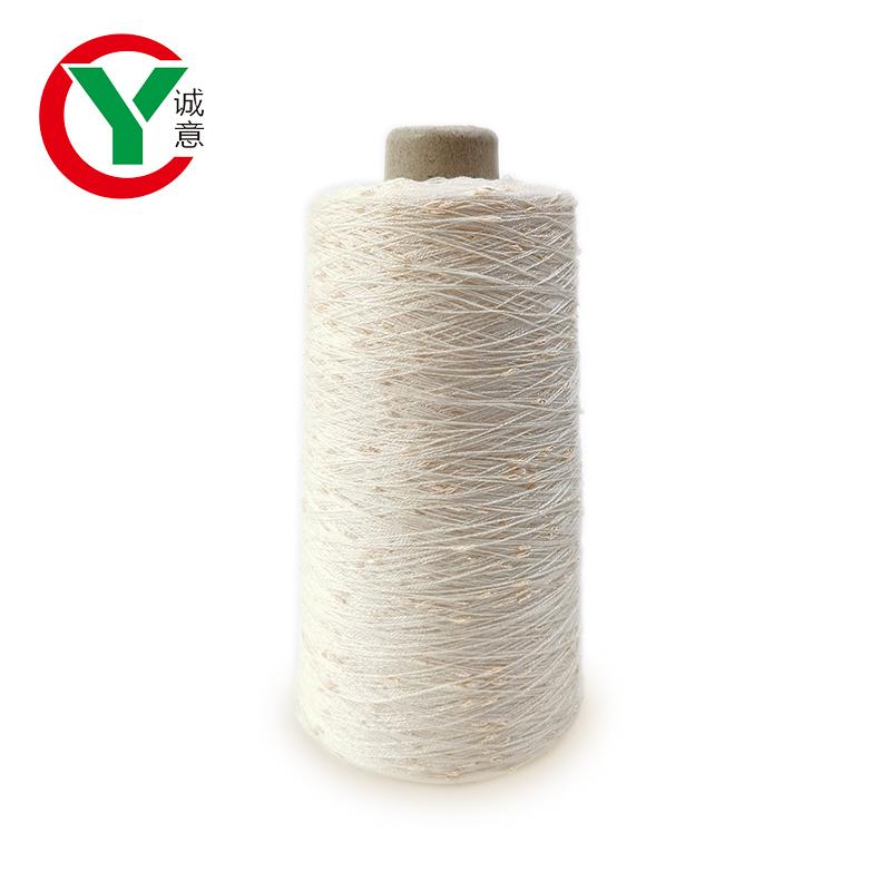 Instagram hot Sale Metallic gold lurex knot yarn polyester fancy yarn for knit cloth