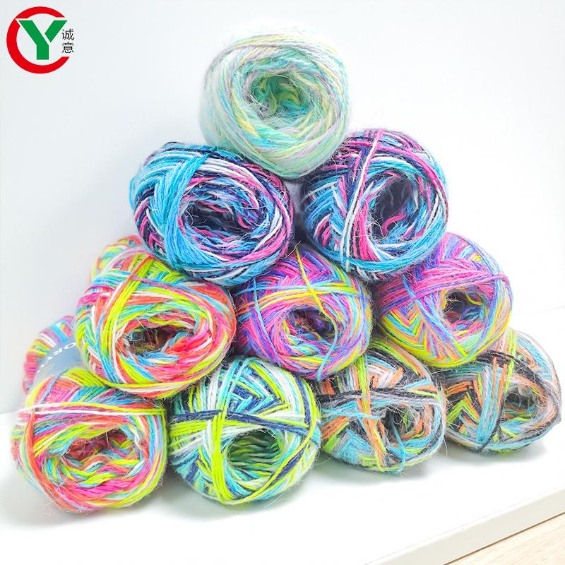 Hot Selling Russian Rainbow Color Segment Dyed Soft Fluffy Long Plush Mink Cashmere Yarn Hand Knitting Sweater Angora Yarn 50g