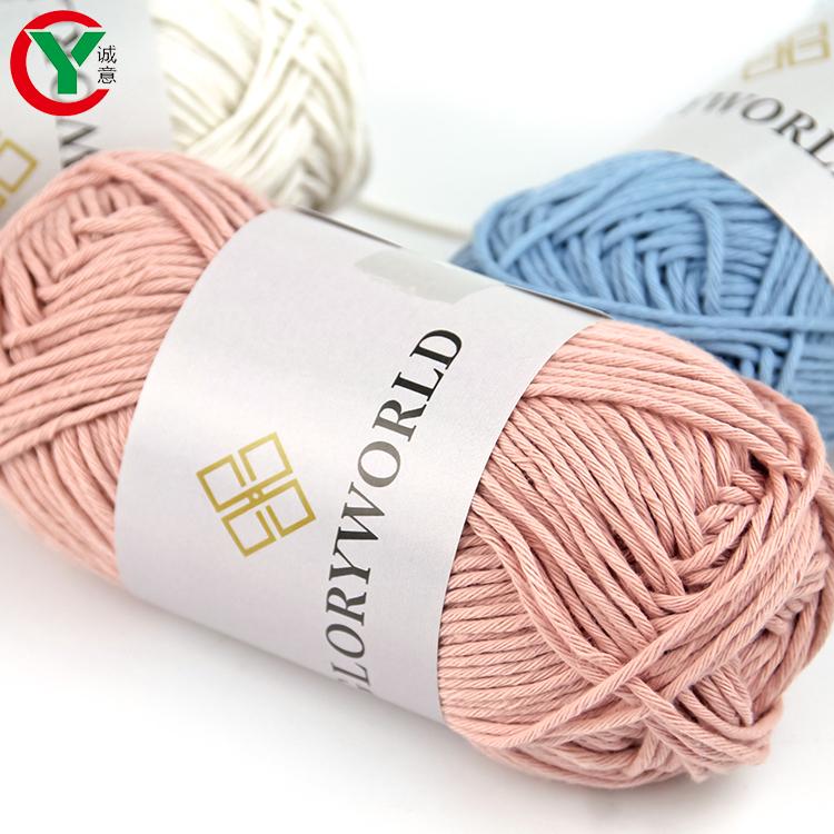 Making cotton yarn balls