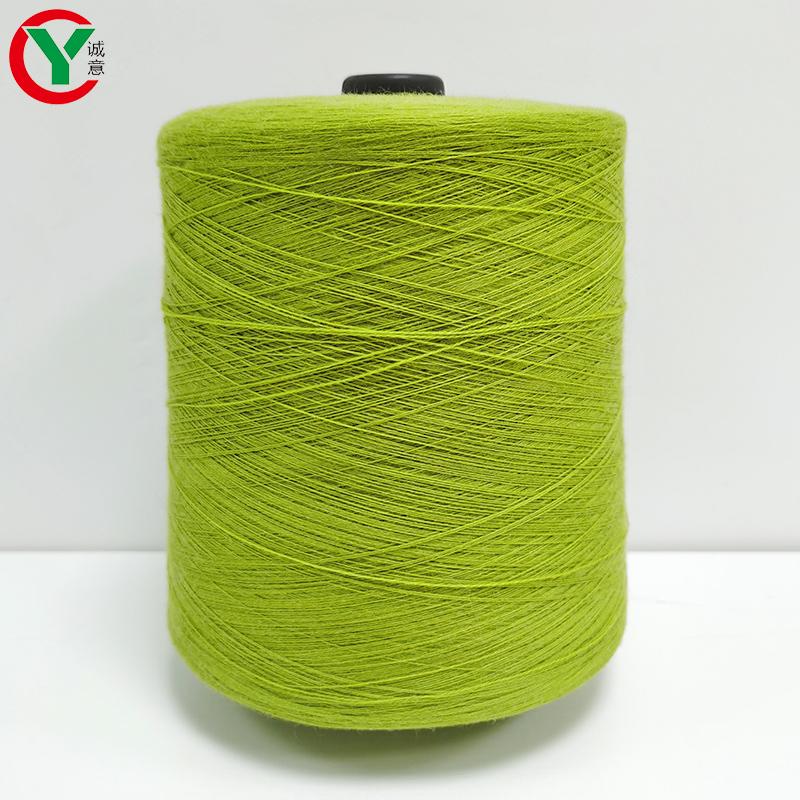 Factory Customized Good quality 2/30Nm 100% Wool Knitting Sweater Wool Yarn in A Reel Wool Yarn Cone