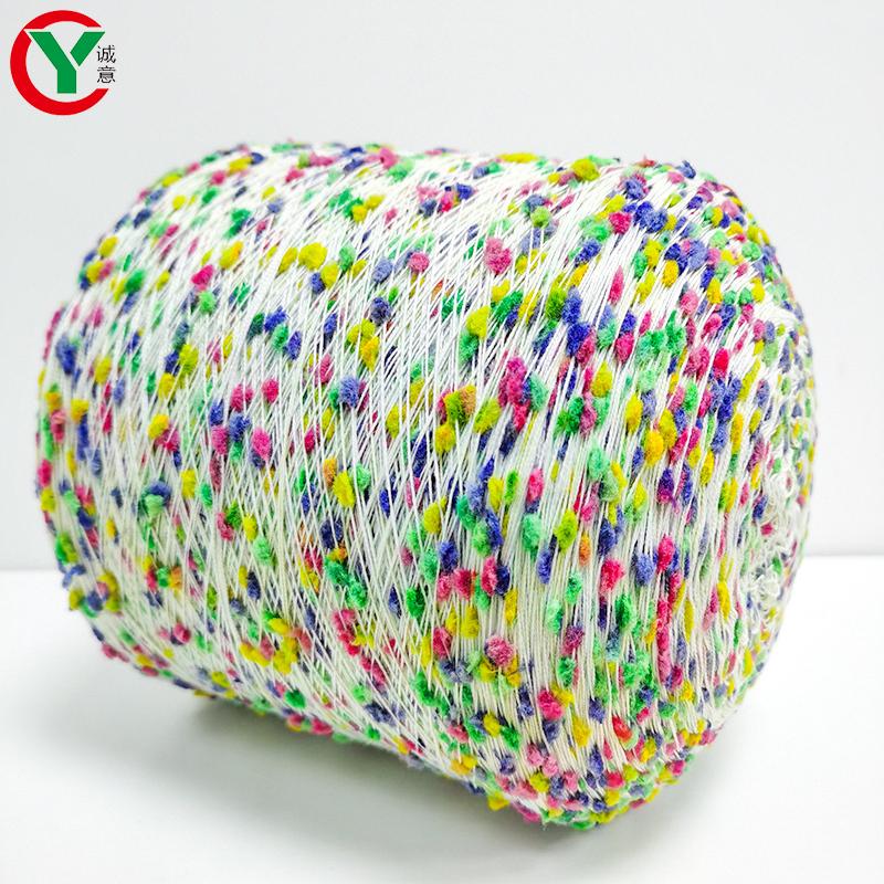 1/6Nm Pompom Fancy Yarn