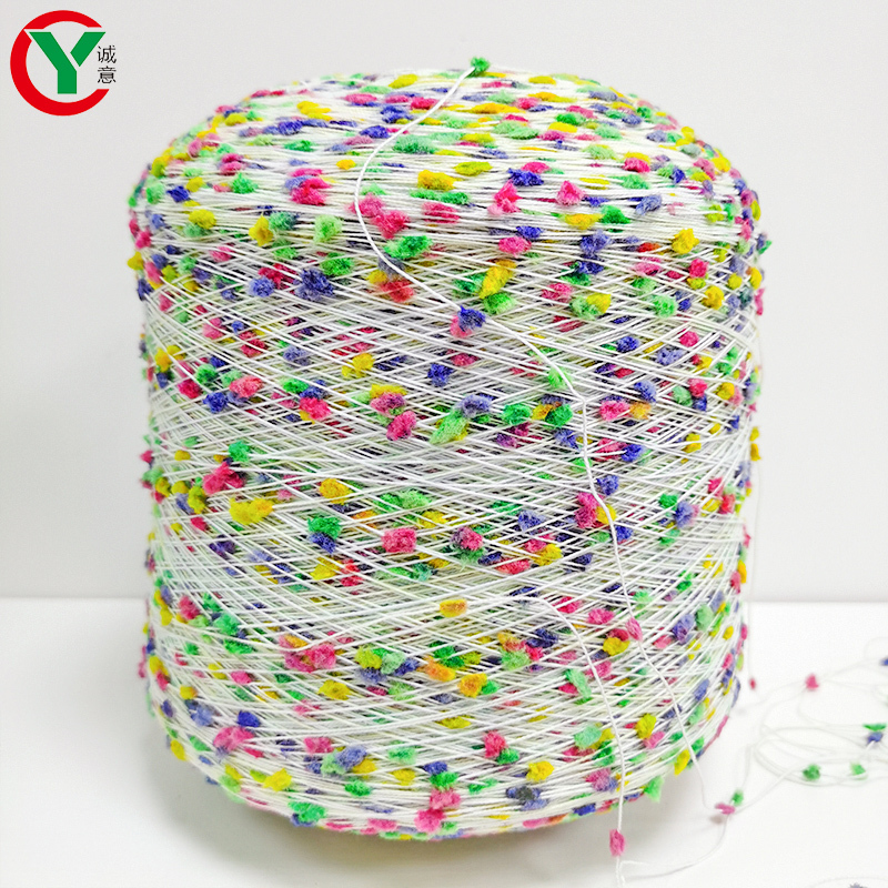 Fancy Yarn Factory Wholesale Colorful Space Dyed 1/6Nm 67% Polyester 33% Nylon Blended Knitting Pompom Yarn