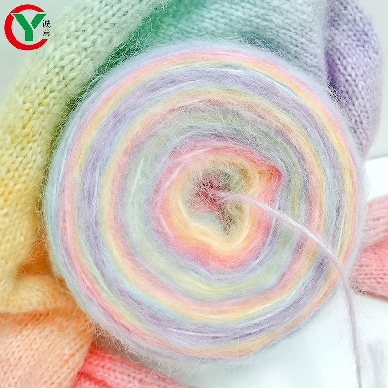 Gradient Rainbow Cake Knitting Wool blended Yarn