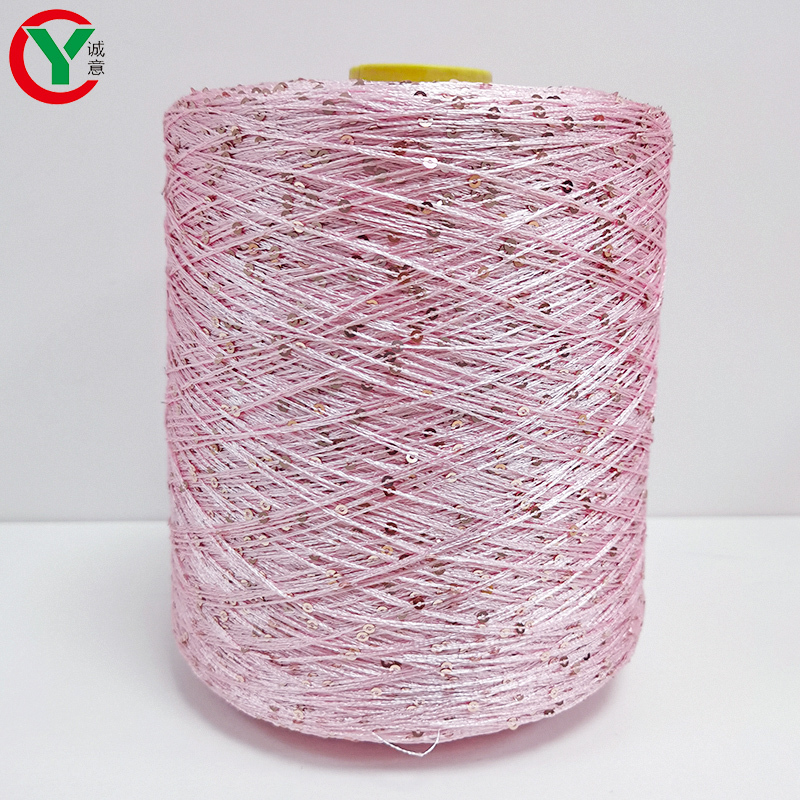 Fancy Yarn Factory Wholesale High Quality Polyester 150D Sequin 2mm 3mm knitting Fabric Sequinse Yarn