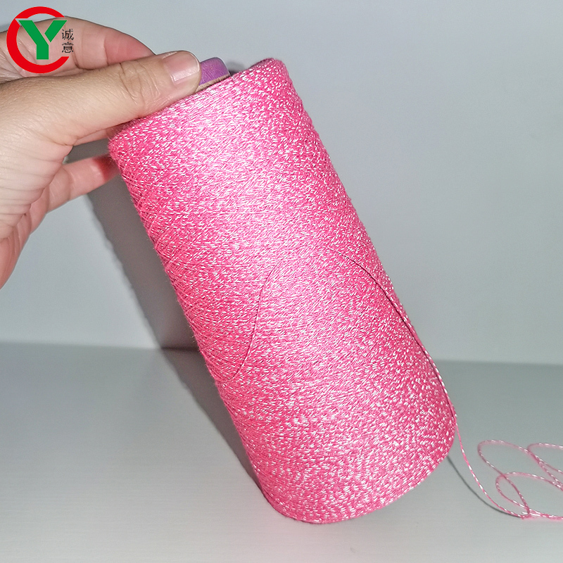 Polyester 75Dx2 +0.15mm Reflective Thread