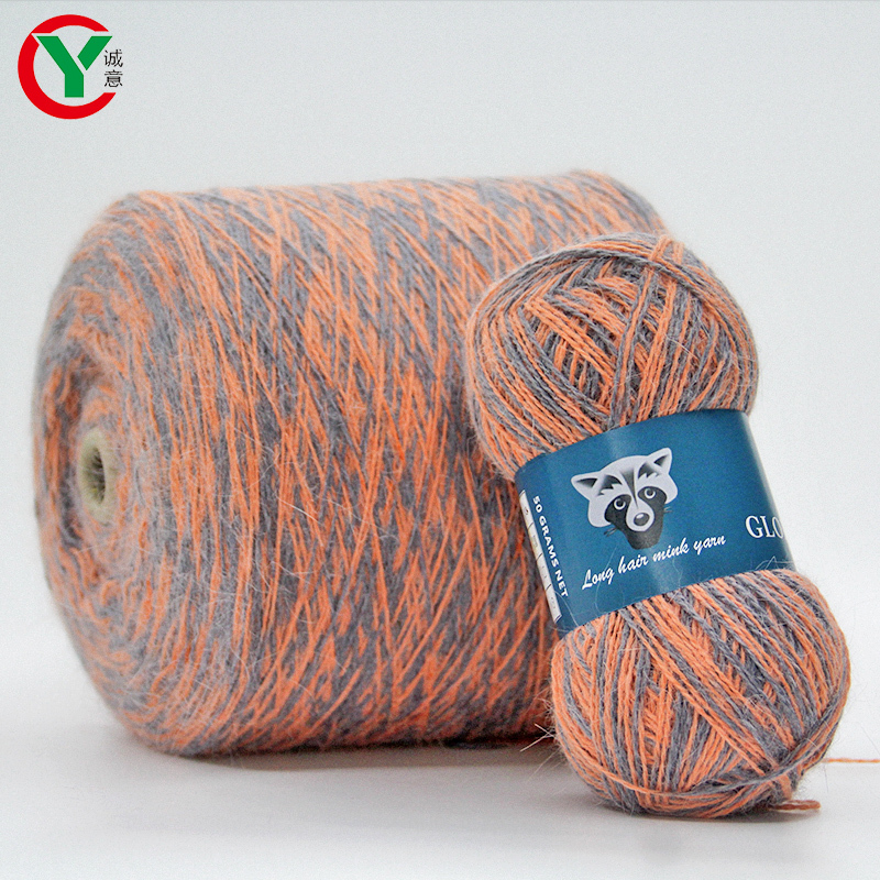 Best Price Wholesale Anti-pilling Segment Dyed Long Plush Mink Cashmere Angora Rabbit Hand-knitted Yarn High Quality Space Dyed Yarn Manufacturers In China Wholesale